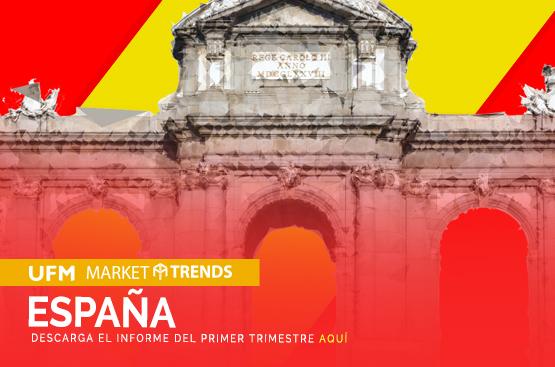 España T1-2016