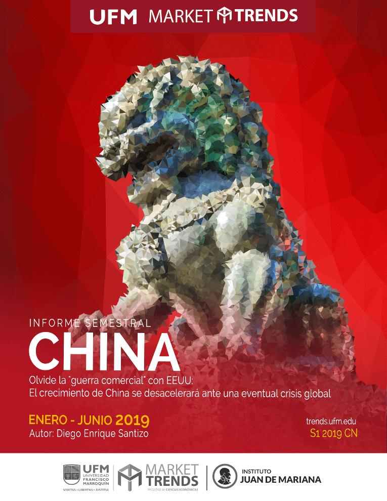 china s1 2019 N
